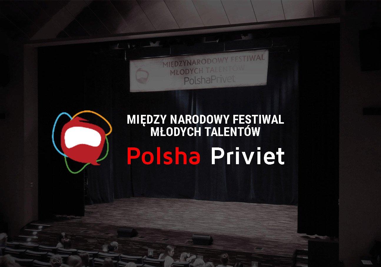PolshaPrivet