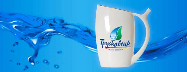 Kubek -Truskawiec